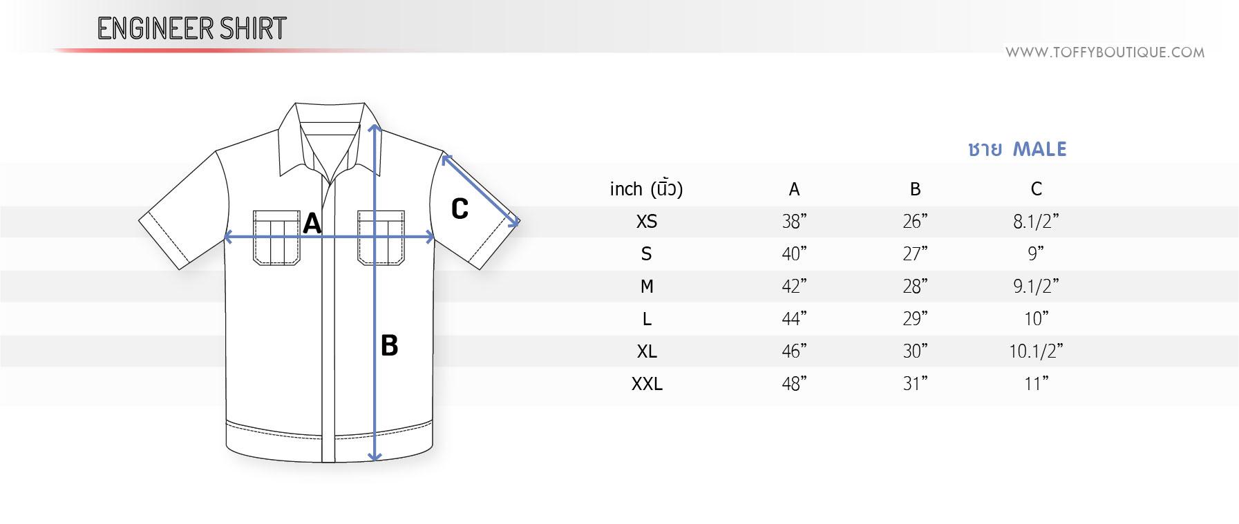 size spec ไซส์เสื้อ