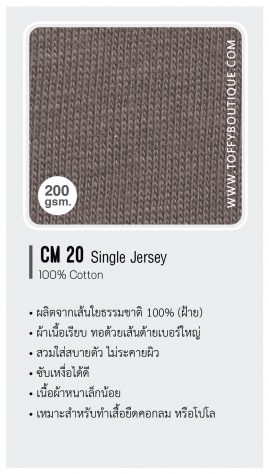 cm 20