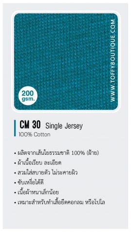 cm 30