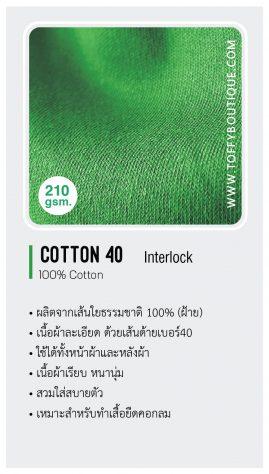 cotton40