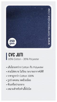 CVC JUTI