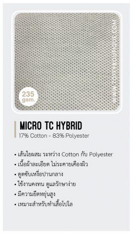 MICRO TC HYBRID