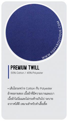 PREMIUM TWILL