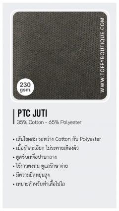 PTC JUTI