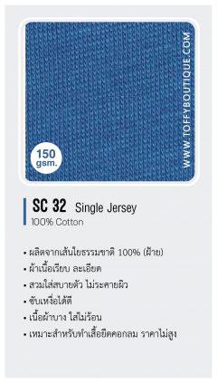 sc 32