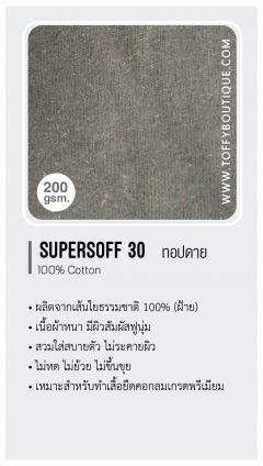 supersoff 30