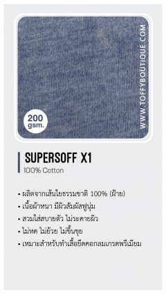 supersoff x1