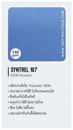syntrel 107