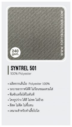 SYNTREL 501