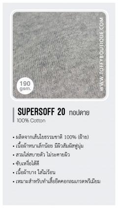 supersoff 20
