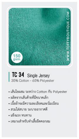 tc 34