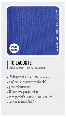 TC LACOSTE