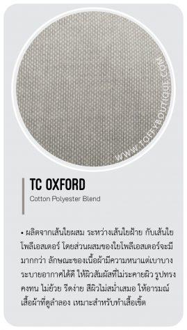 TC OXFORD