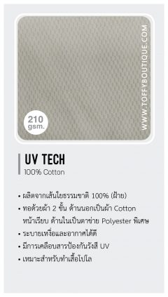 UV TECH
