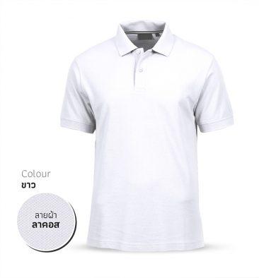 ขาว - เสื้อโปโลดรายเทต401