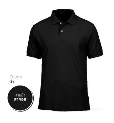 ดำ - เสื้อโปโลดรายเทต401