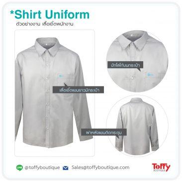 เสื้อเชิ้ต Shirt