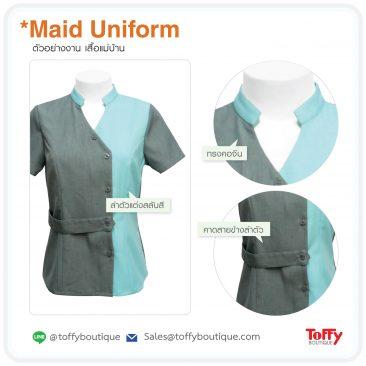 ยูนิฟอร์มแม่บ้าน Maid Uniform