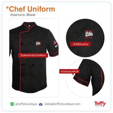 เสื้อเชฟ Chef Uniform
